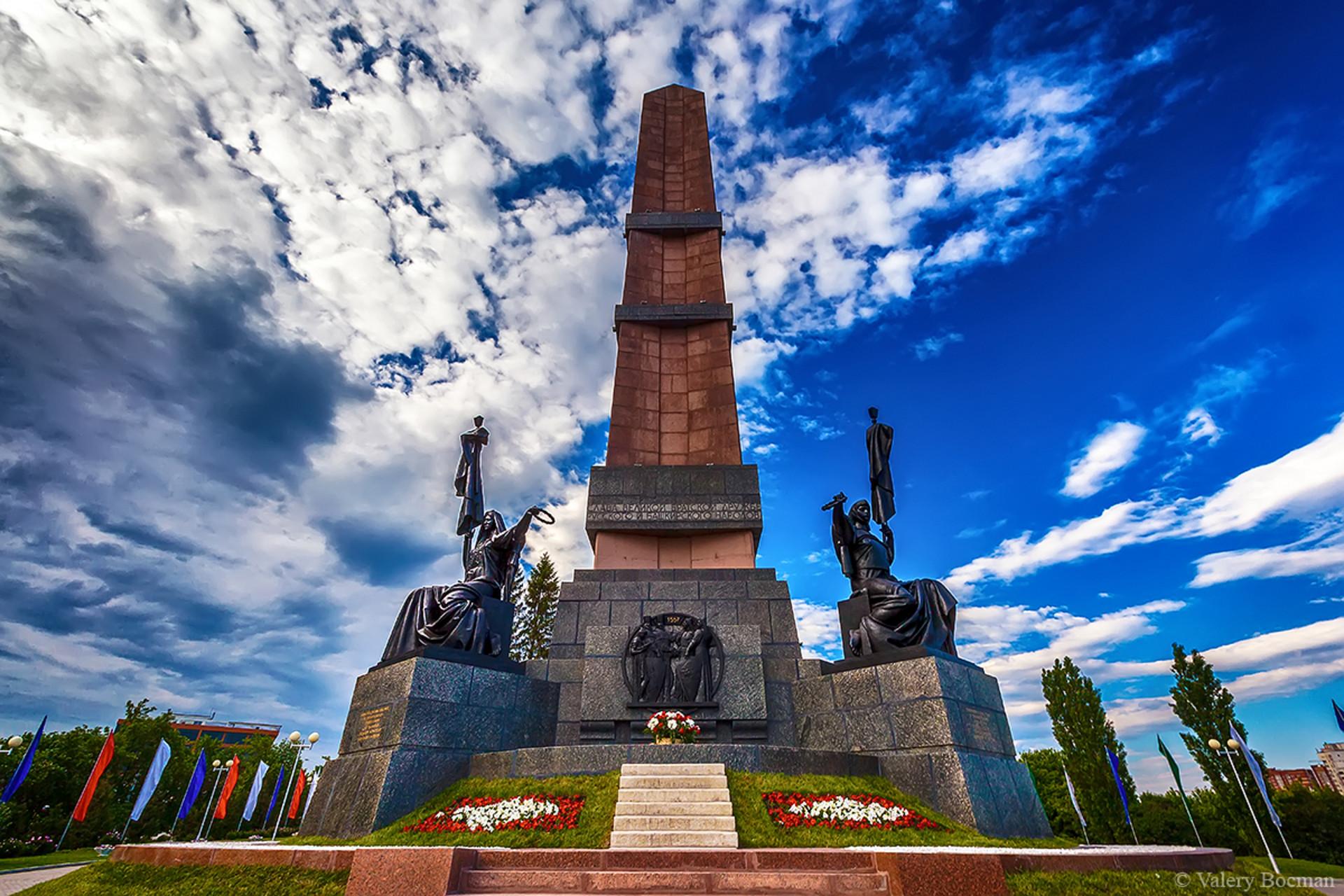 monument_druzhby.jpg