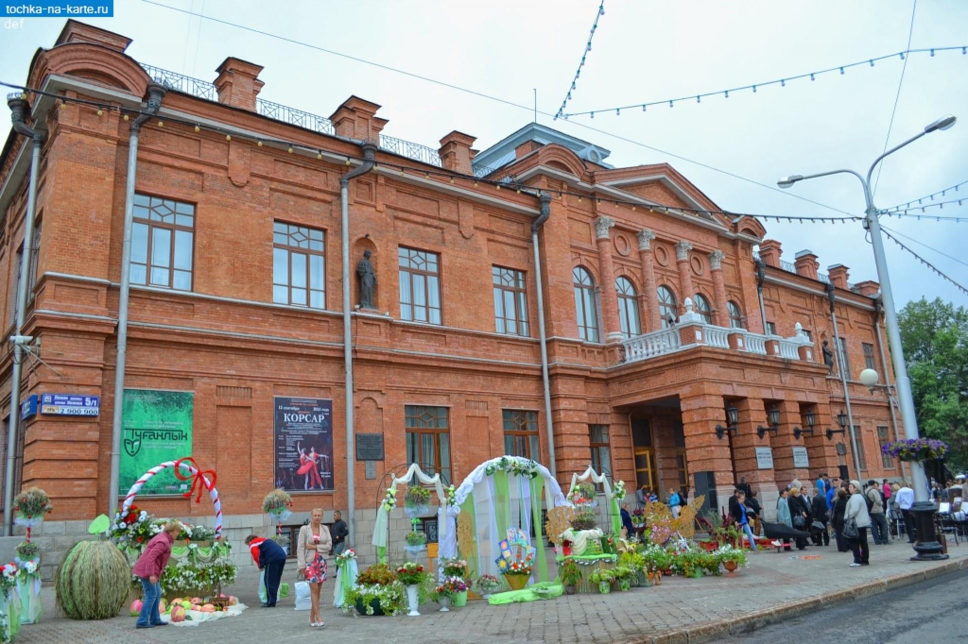 teatr-opery-i-baleta-v-Ufe.jpg