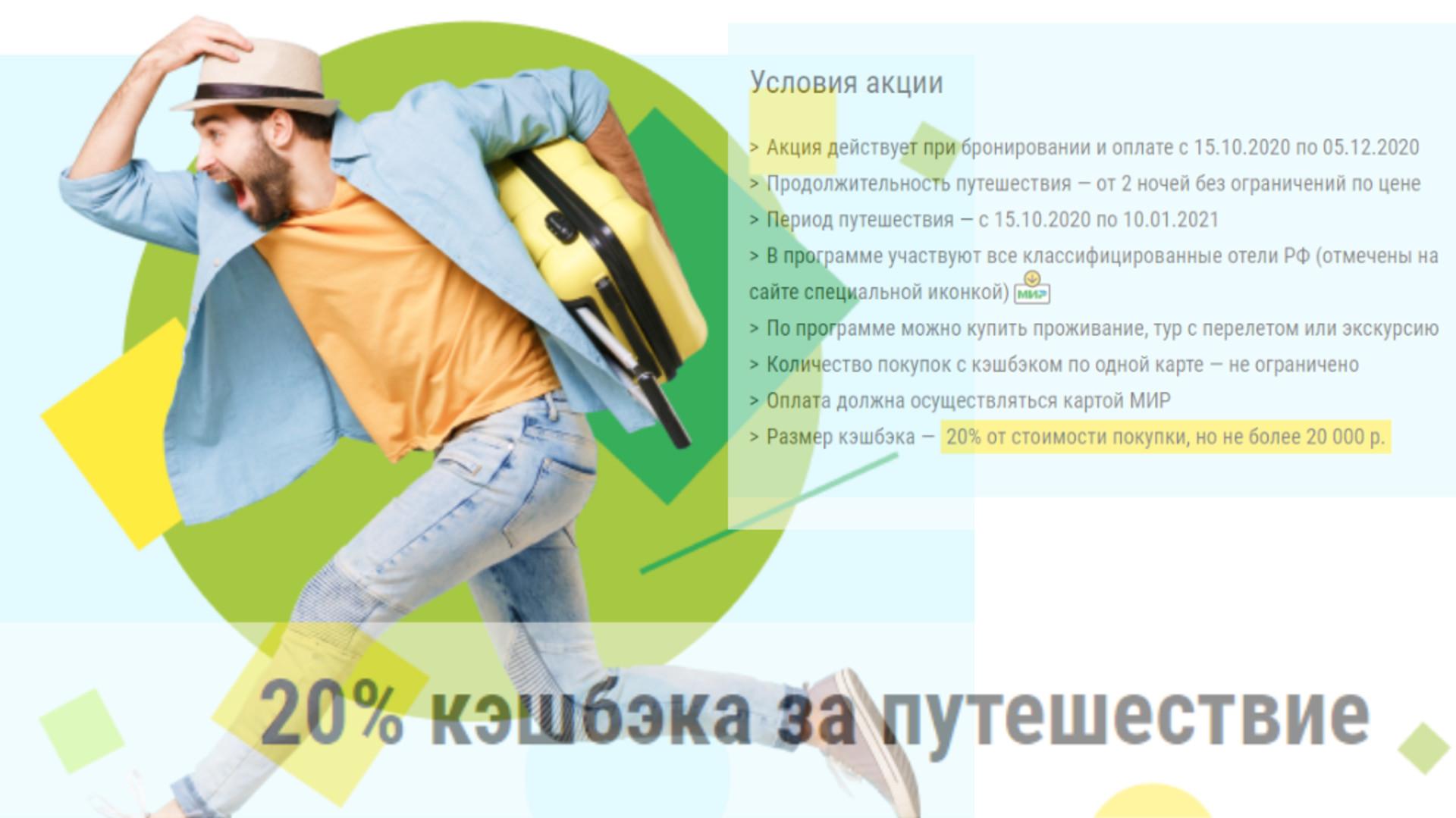 Дизайн без названия.png