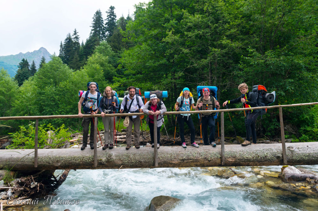 302-dolina-reki-imeretinka.jpg