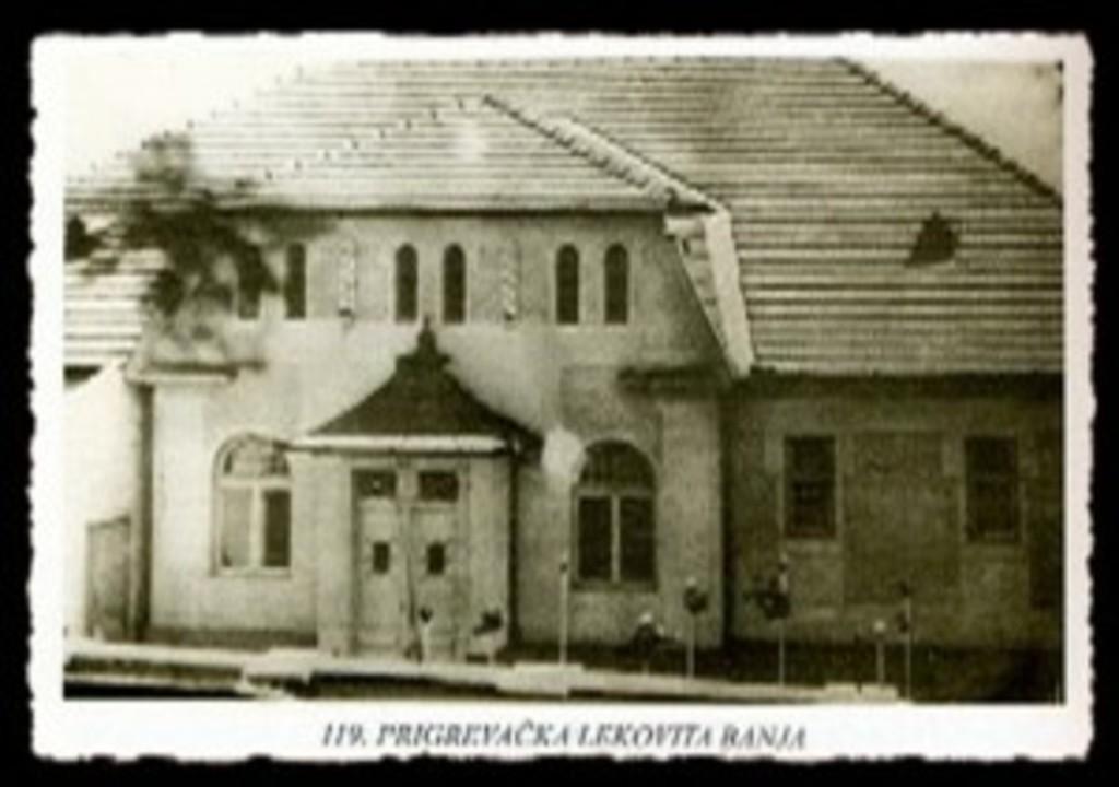 Prigrevacka-lekovita-Banja-300x211.jpg