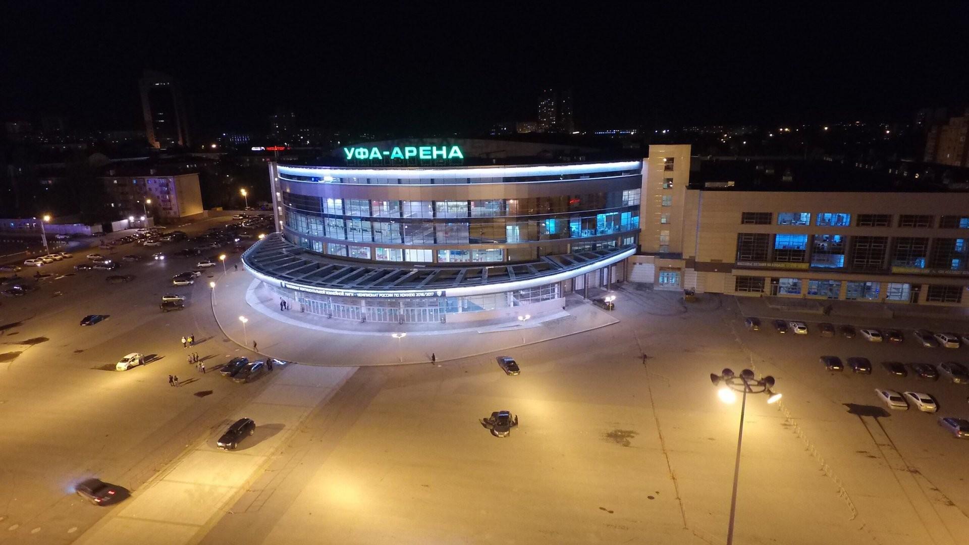 ufa-arena.jpg