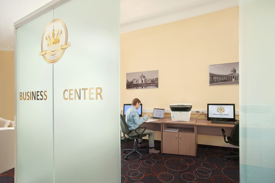 business-center мин.jpg